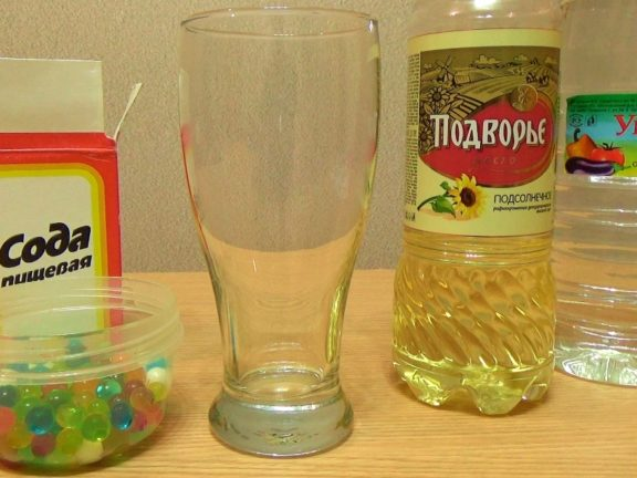 шарики орбиз, сода, уксус, масло