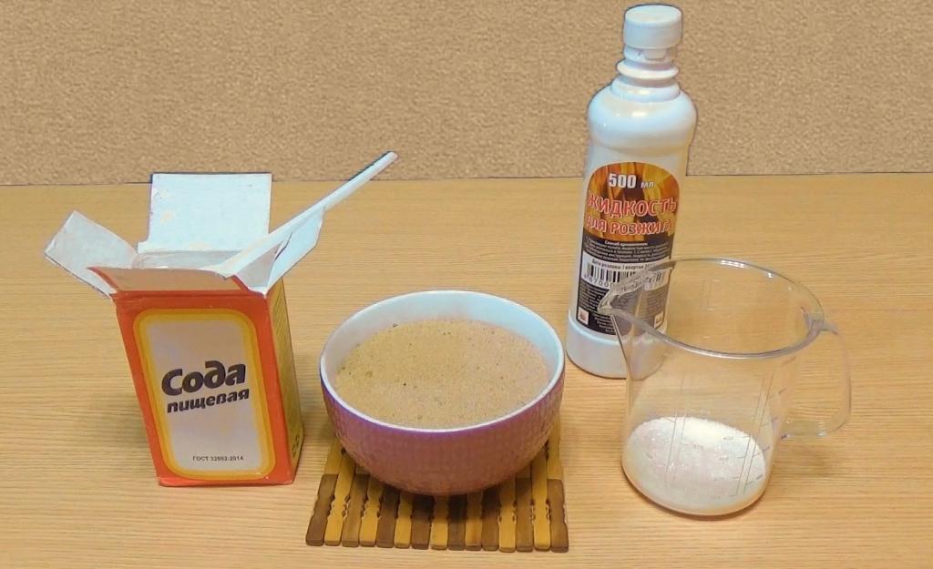 Сода, сахар, песок, жидкость для розжига