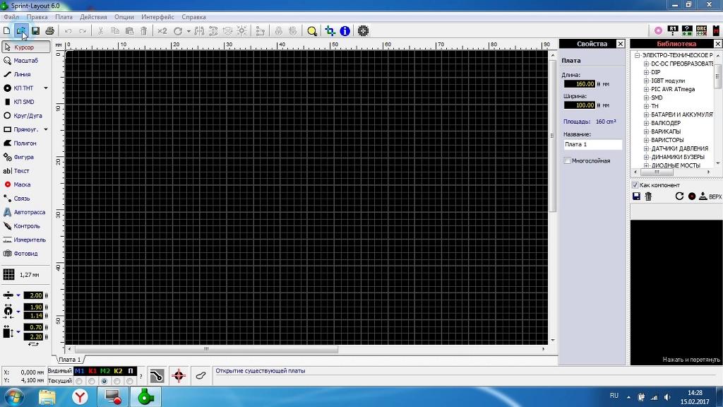 Инструкция по работе с программой для рисования печатных плат Sprint Layout 6.0