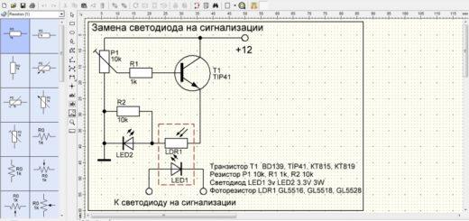 как сделать простой металлоискатель в домашних условиях видео