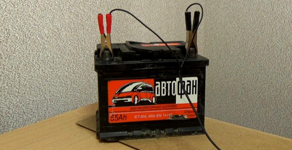 Как заряжать аккумулятор?