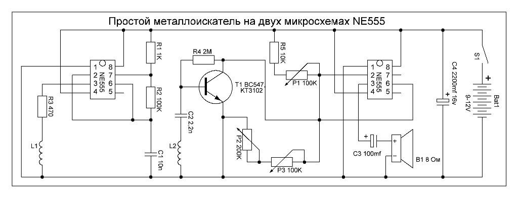 Схема металлоискателя на двух микросхемах NE 555