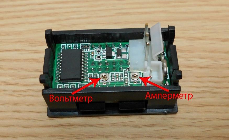 Настройка вольт амперметра