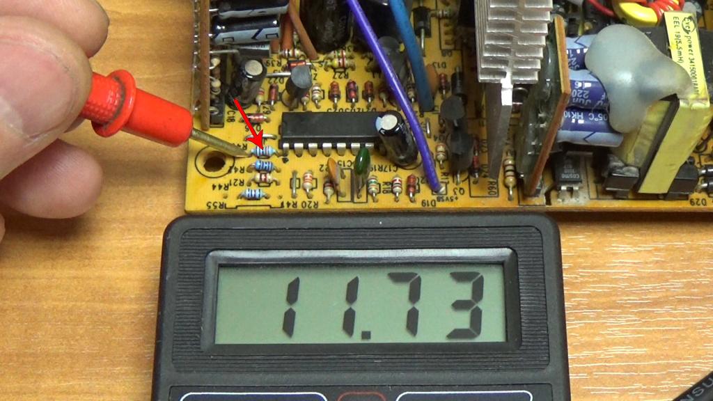 Зарядное устройство из компьютерного блока питания. Поиск резистора.