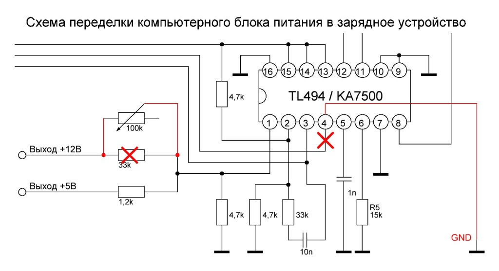 Схема переделки компьютерного блока питания в зарядное устройство