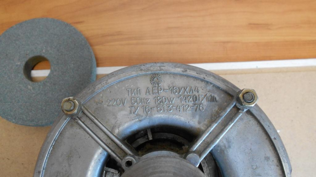 Двигатель от стиральной машины АЕП-16УХЛ4