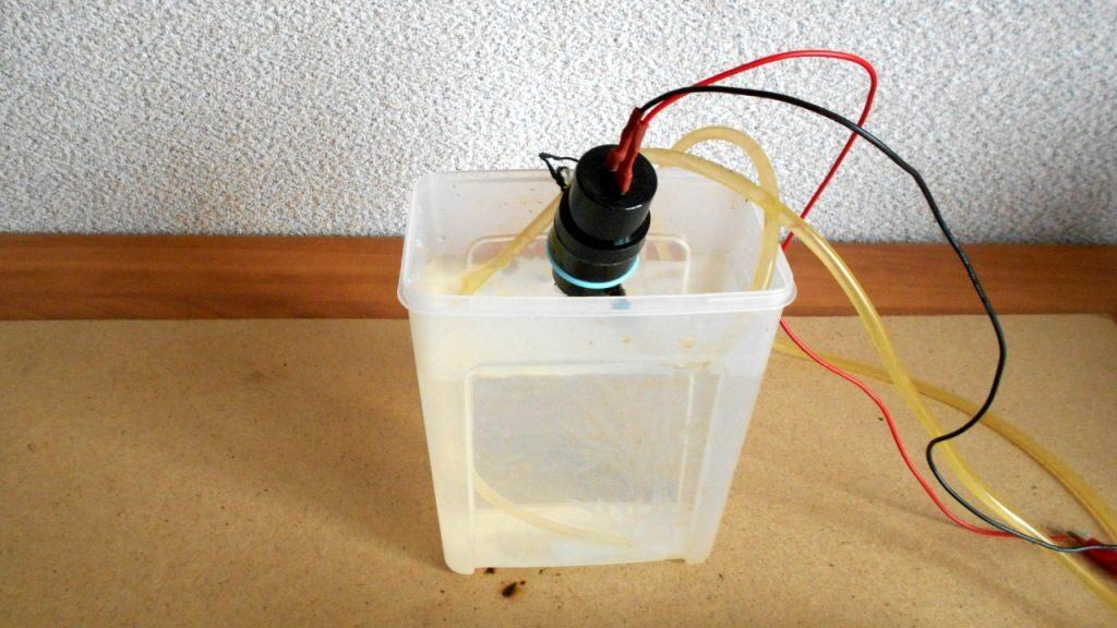 Система охлаждения для индукционного нагревателя