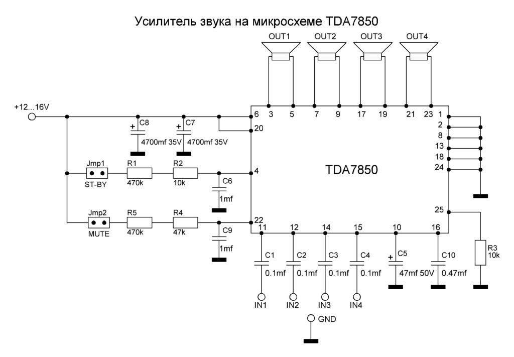 Усилитель звука НЧ на микросхеме TDA7850