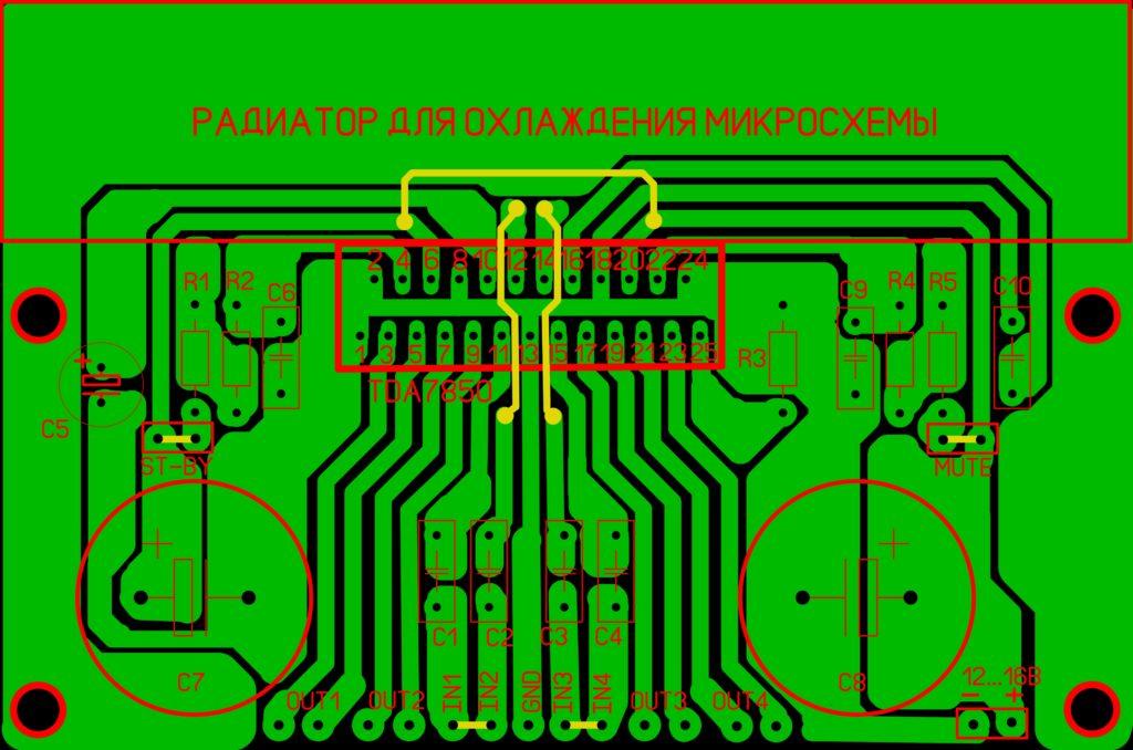 Печатная плата усилителя звука на микросхеме TDA7850 своими руками.