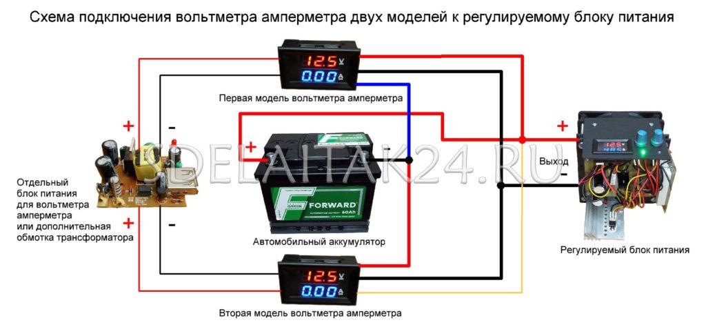 Схема подключения китайского вольтметра амперметра к регулируемому блоку питания