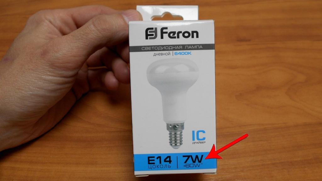 Лампа Feron 6400K 7W=60W 220В